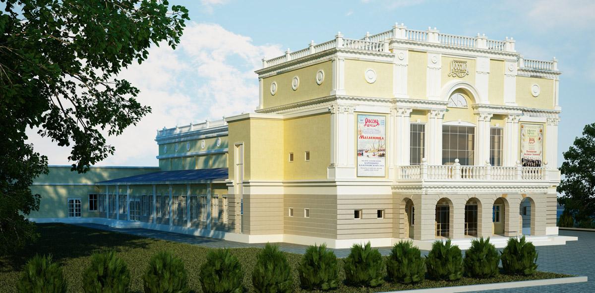 Проект театра / Дома Культуры. Общий вид здания