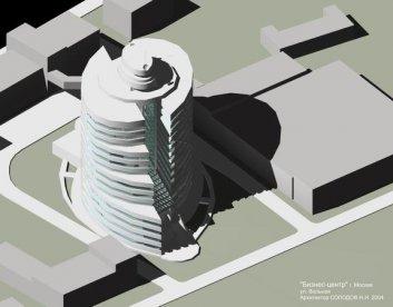 Проектирование бизнес-центра, Москва