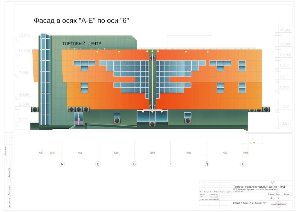 Проектирование офисного здания/ТРЦ