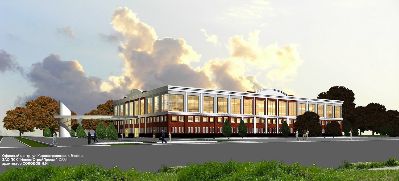 Проектирование здания, Москва